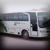 Bus Karyawan Batam